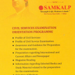 Civil Services Examination Orientation Programme on 5-11-2015